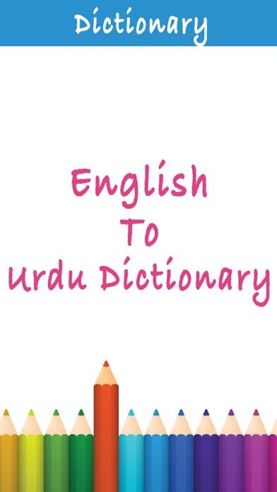 English To Urdu Dictionary V1 screenshot one