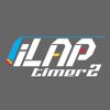 iLapTimer 圈速王2 - 賽車GPS圈速計時器和數據分析