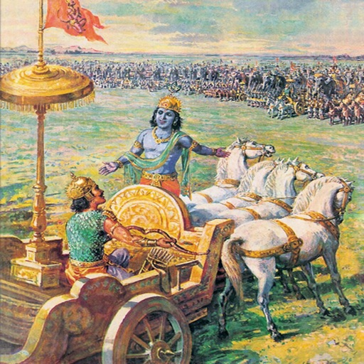 The Gita (Divine Song)- Amar Chitra Katha