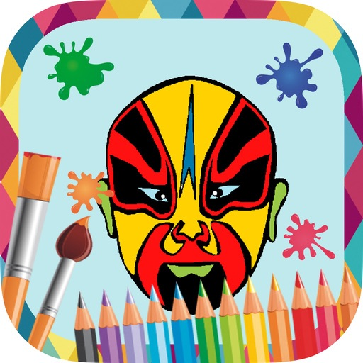Carnival masks to paint - coloring book to draw