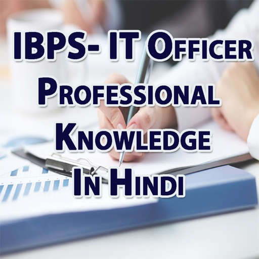 IBPS-IT Officer Professional Knowledge SO in Hindi