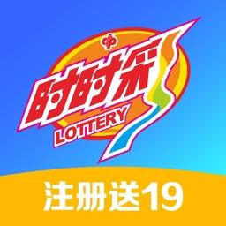 重庆时时彩-安全可靠的彩票软件