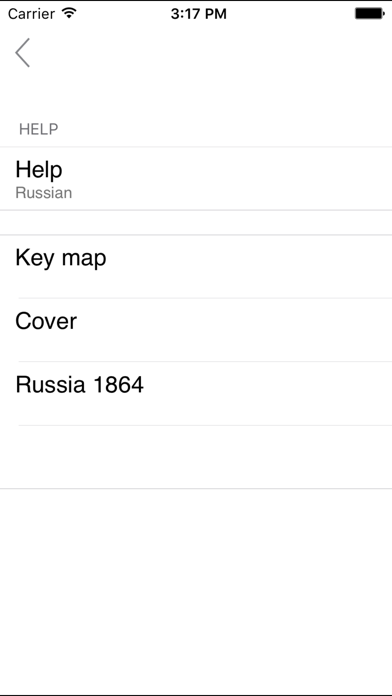 Russia (1864). Historical map. screenshot two