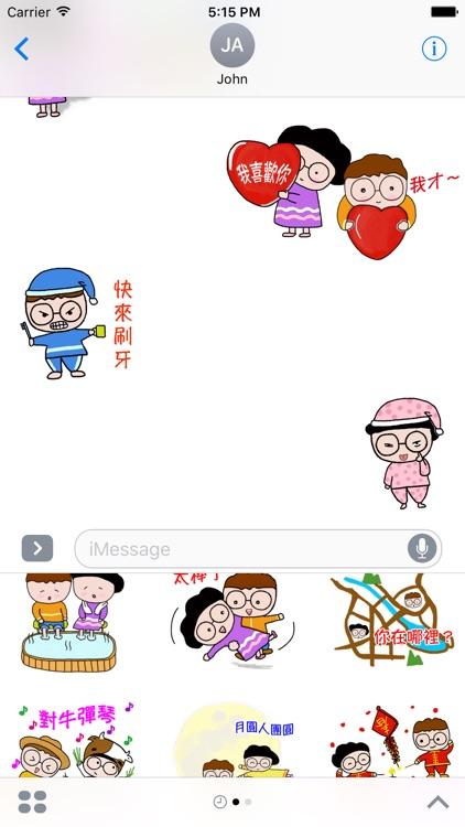 Stick Together 黏調調 2 screenshot-3