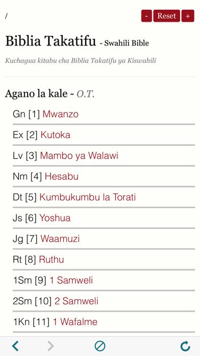 Biblia Takatifu : Bible in Swahili Audio book screenshot one