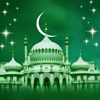 Islamic Wallpapers & Backgrounds - Quran Eid Photo