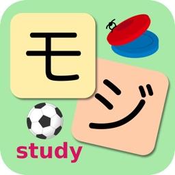 "KatakanaStudy : Study Japanese Letters ""Katakana"""