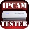 IPCTester - iPhoneアプリ