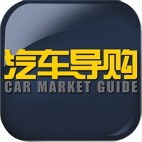 Codes for Car Guide HD Hack