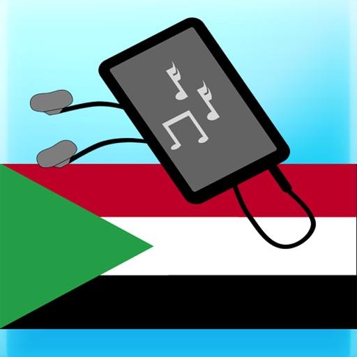 Sudanese Radio Stations - Top music hits