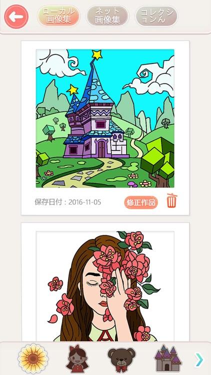落書き加工 - みんなのお絵描き作成ゲーム