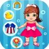 苏菲亚小宝贝:照顾芭比公主生小宝宝游戏