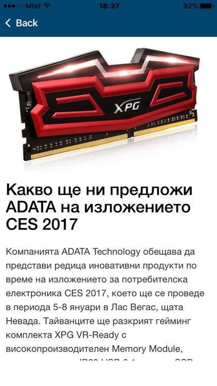 Kaldata.com Official App screenshot-3