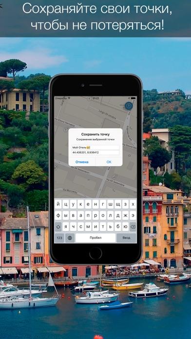 Генуя 2017 — офлайн карта, гид, путеводитель! Screenshot 3