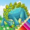 Dinosaurier Färbung Bücher spiele kostenlos kinder