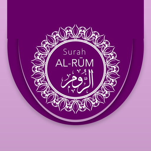 Surah Al-Rum with Multiple Language Translations