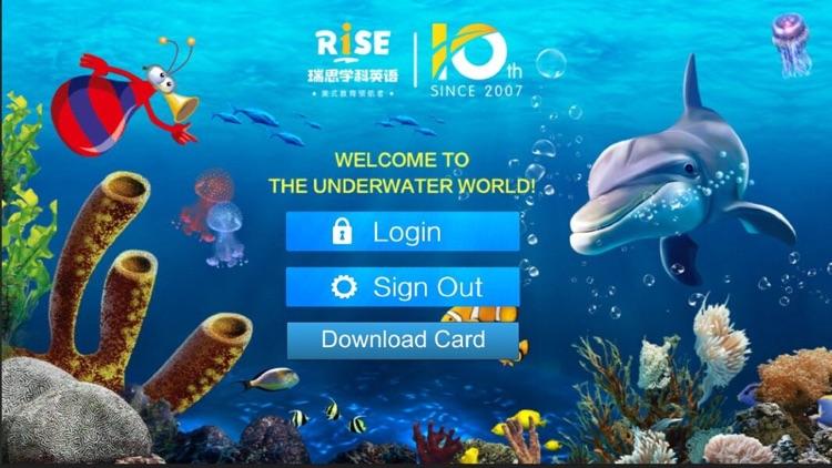 瑞思AR海洋世界