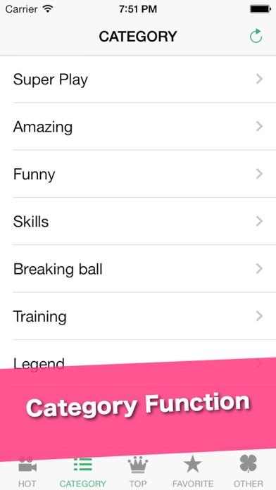 BaseballTube - プロ野球動画アプリ for Windows