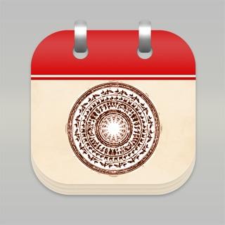 r m color explorer online on the app store. Black Bedroom Furniture Sets. Home Design Ideas