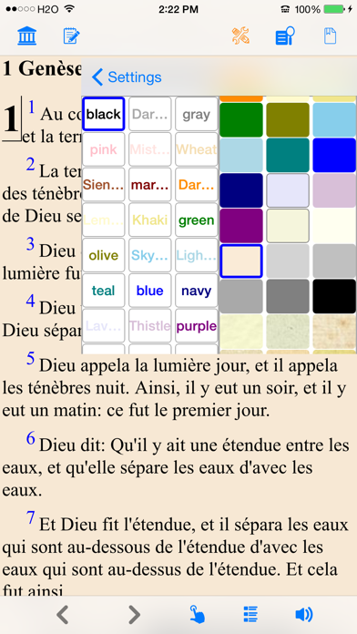 La Bible(Louis Segond 1910) French Bibleのおすすめ画像3