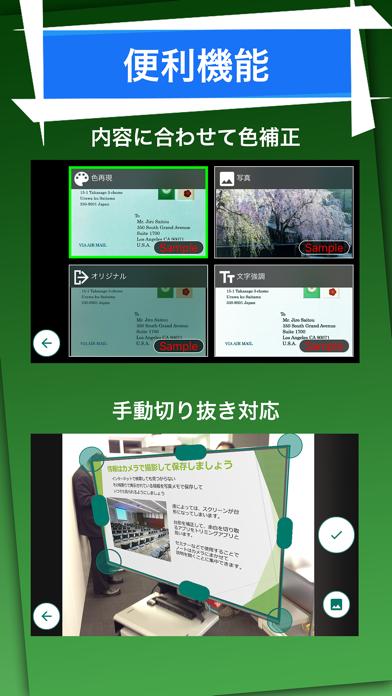 とりかめ - トリミングカメラのスクリーンショット5
