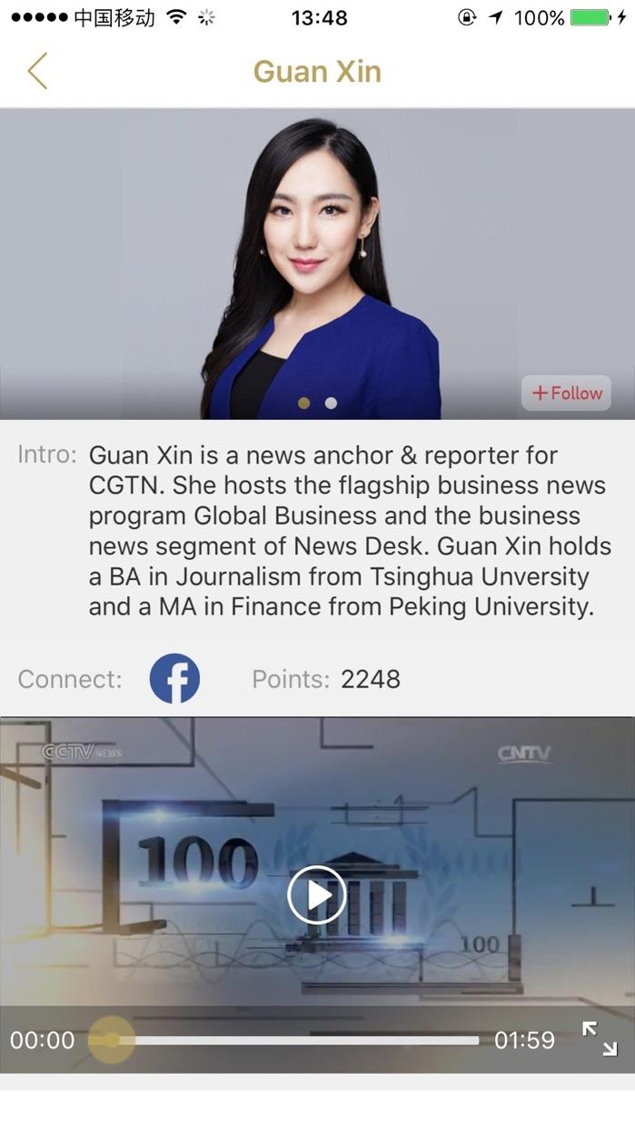 CGTN LIVE - China Global Television Network Screenshot