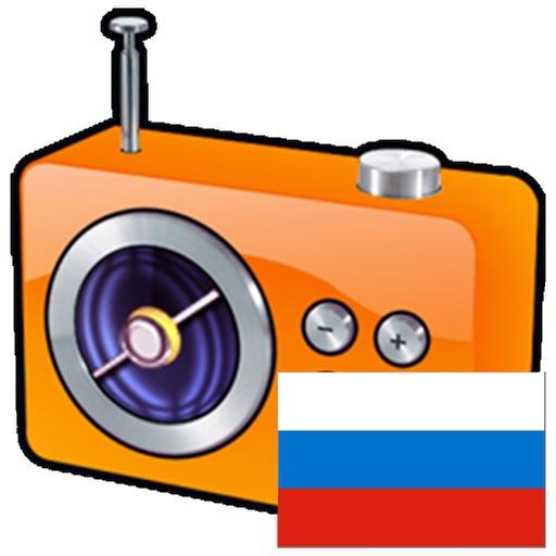 Hot Радио России iOS App