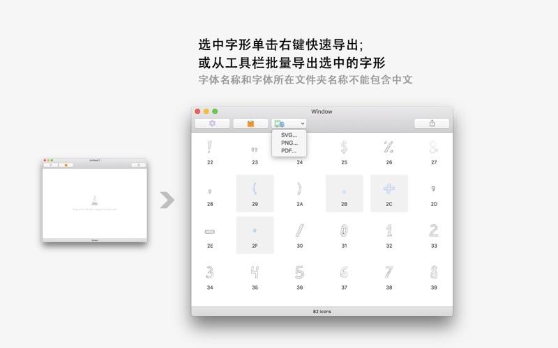 800x500bb 2018年4月9日Macアプリセール イメージファイル・ビューワーアプリ「XView 3」が値下げ!