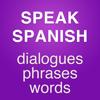 Cursus Spaans: taalgids + zinnnen leren en oefenen