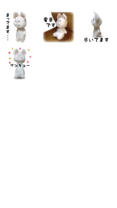 とっちぃ祝日のスクリーンショット4