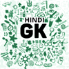 Hindi General Knowledge : GK mobikwik affairs bhim