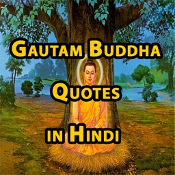 Gautam Buddha Quotes – Buddhist Quotes in Hindi