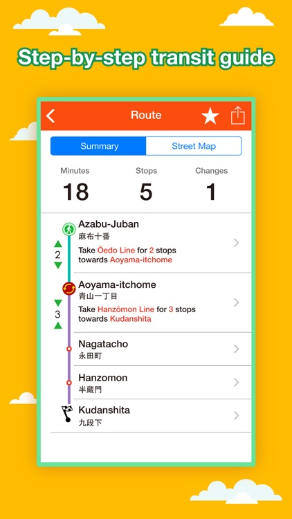 Tokyo City Maps - Discover TYO with MTR & Guides screenshot-3