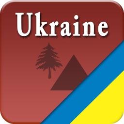 Explore Ukraine