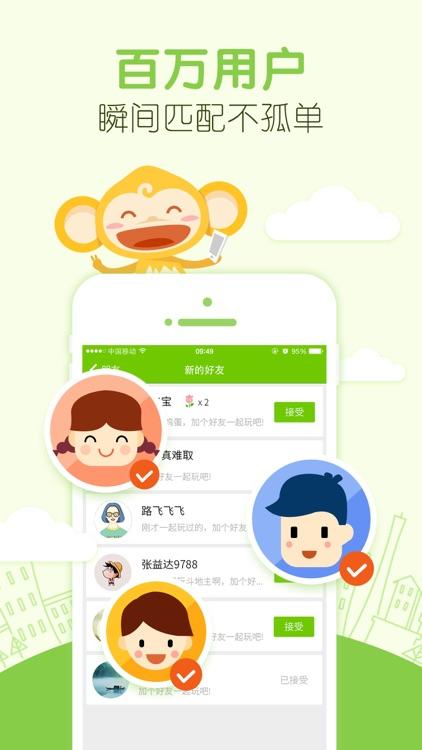 同城游(棋牌休闲游戏合集) screenshot-4