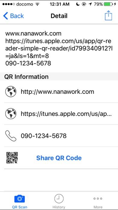 download QR Reader - Simple QR Reader apps 0
