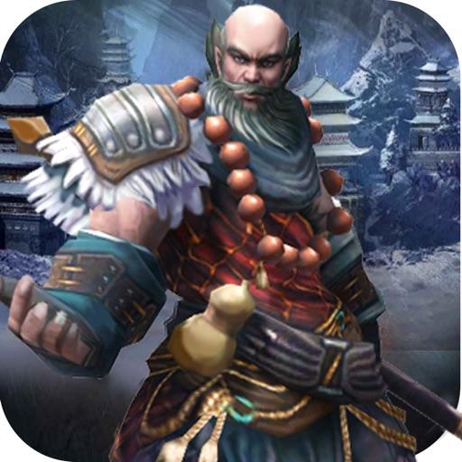 Fighting Revolution: Classic Fighter Game iOS App