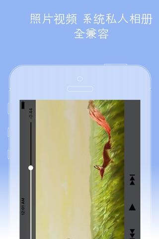 AcropolisX -Protect&Lock Photo screenshot 3