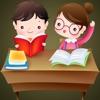 少儿练书法2 背古诗 学拼音