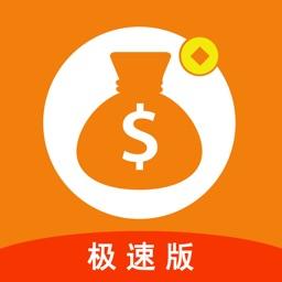 贷款易(极速版)-快速分期贷款app资讯平台