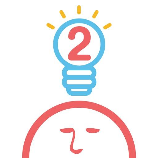 四角い頭を丸くする2 - IQ・PQ・アハ体験の脳トレテスト