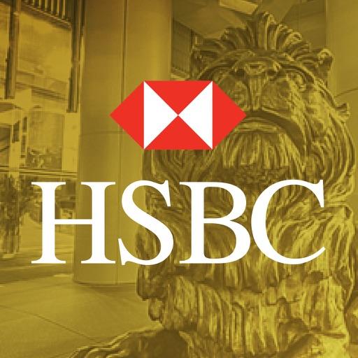HSBC in Hong Kong: A Virtual Story