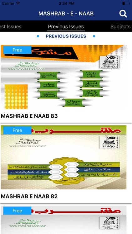 Mashrab-e-Naab