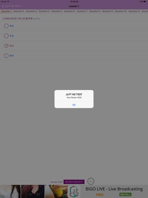JLPT N5 Test ( Grammar, Vocabulary, Kanji ) | App Price Drops
