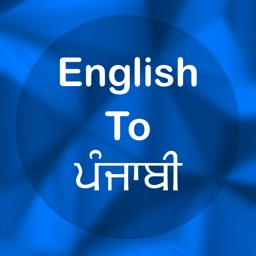 English To Panjabi Translator Offline and Online
