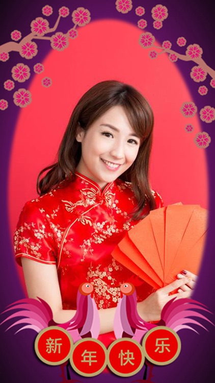 Chinese New Year Photo Frames and Greeting Cards screenshot-3