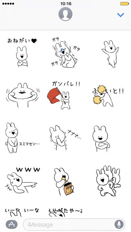 Extremely Rabbit Sticker Pack
