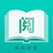阅读 - 海量全本 小说电子书txt 下载阅读器