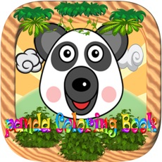 Activities of Lovely Panda Coloring Book For Kids