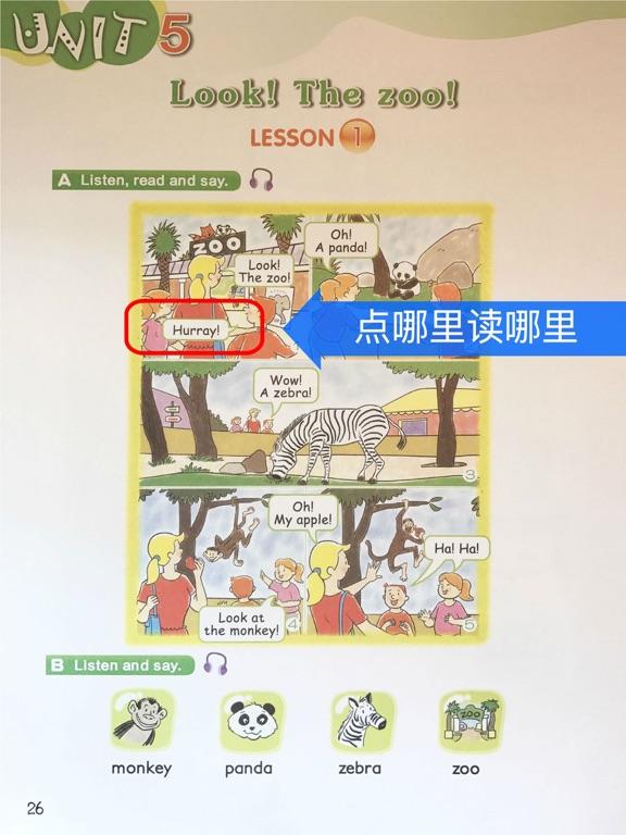 新概念英语青少版英语入门级A 读书派同步教材点读机 screenshot 7